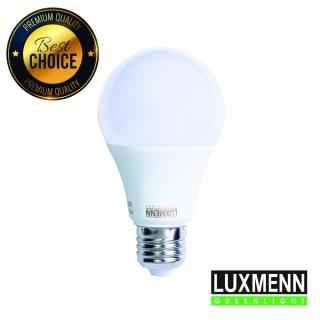 Luxmenn LED TR39-70AH 12W Warm White