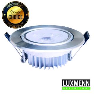 Luxmenn LED Tanam TR42 - BRDL 3 Watt