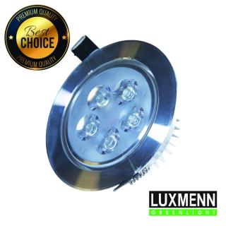 Luxmenn LED Tanam TR42 - BRDL 5 Watt