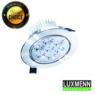 Luxmenn LED Tanam TR42 - BRDL 7 Watt